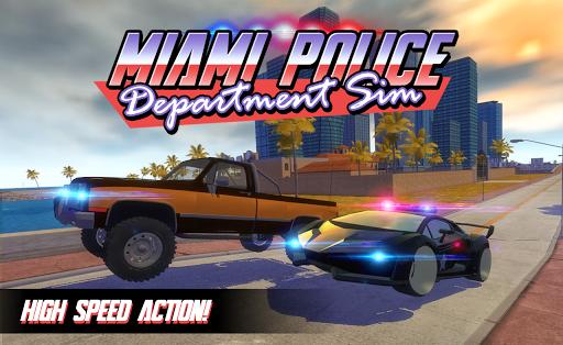 マイアミ警察署のシム