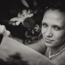 Wedding photographer Andrey Savochkin (Savochkin). Photo of 29.01.2015