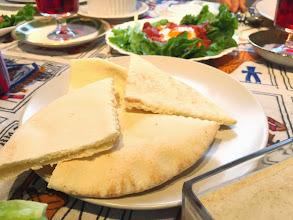 Photo: Aish bread