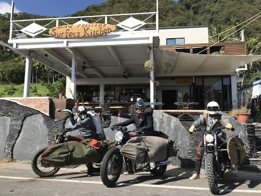熱帶低氣壓 Low Pressure Restaurant & Guesthouse