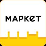 Маркет – объявления Казахстана icon