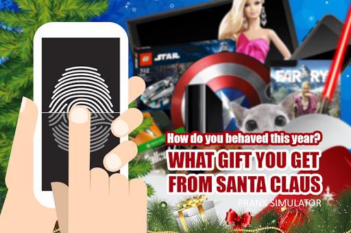 サンタは冗談を与えるどのような贈り物