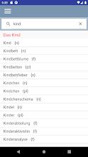German Article Finder screenshot thumbnail