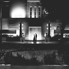 Wedding photographer Alejandro Rojas calderon (alejandrofotogr). Photo of 02.05.2016