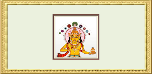 Strong Rahu Mantras for peace - Apps on Google Play