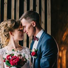 Wedding photographer Alena Kurbatova (alenakurbatova). Photo of 30.10.2017