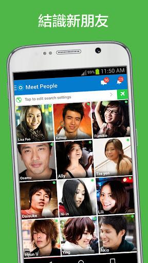 [App Spotlight] 「Mydol」屏幕解鎖,讓韓星與你情話綿綿