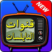 all satellite channels live