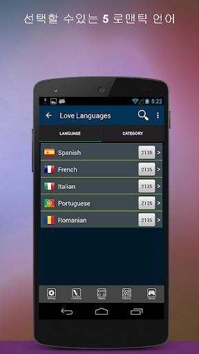 상위 5 언어