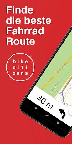 Bike Citizens - Fahrrad Navigation, Fahrradkartenのおすすめ画像1