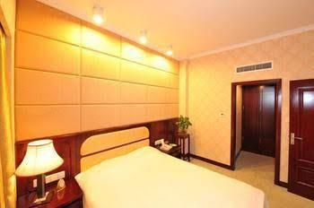 Aviation Hotel - Xi'an