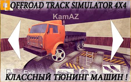Offroad Track Simulator 4x4 1.4.1 screenshot 631193