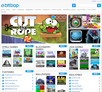 Bitbop- screenshot thumbnail