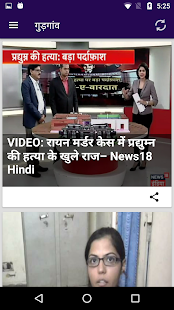 ETV Haryana Top Breaking Hindi News - náhled