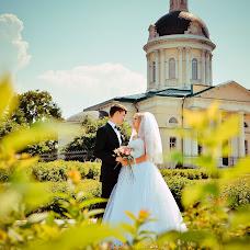 Wedding photographer Elena Parfenova (Solnechnay90). Photo of 09.06.2014