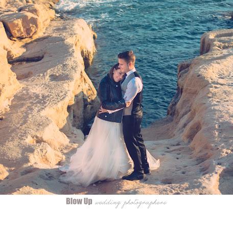 Fotógrafo de bodas Dory BlowUp (hernndez). Foto del 26.11.2015