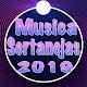 Musica Sertanejas 2019 APK