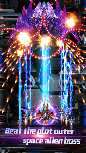 Thunder Assault: Raiden Striker V screenshots 15