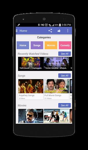 Tamil Videos - Thiraimedia