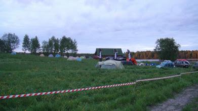Photo: Лагерь оргов
