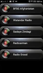 Radio FM Afghanistan screenshot 6