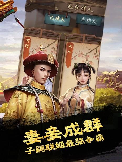 新鹿鼎记-正版授权