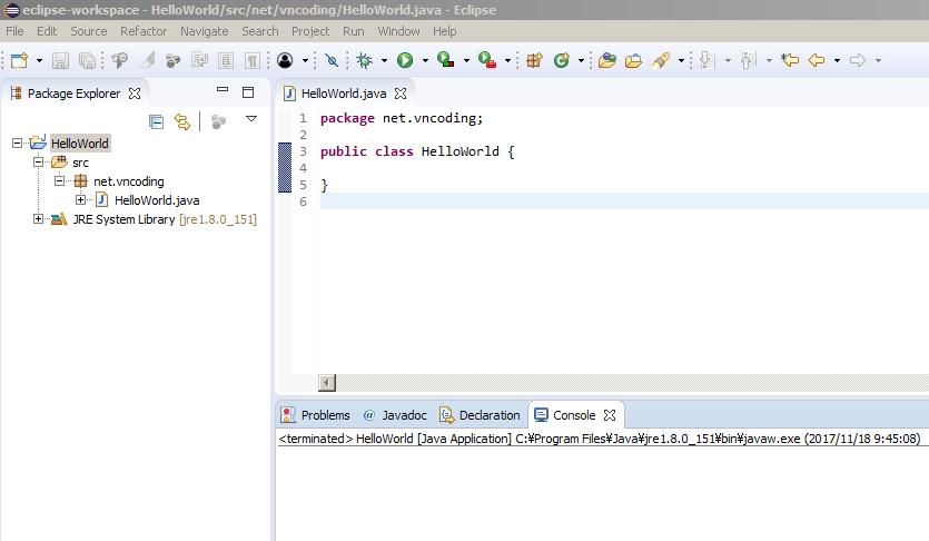 File Java