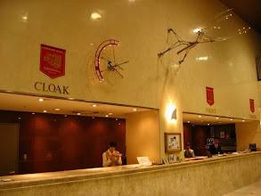 Photo: Réception du Hida Hotel Plaza à Takayama au Japon