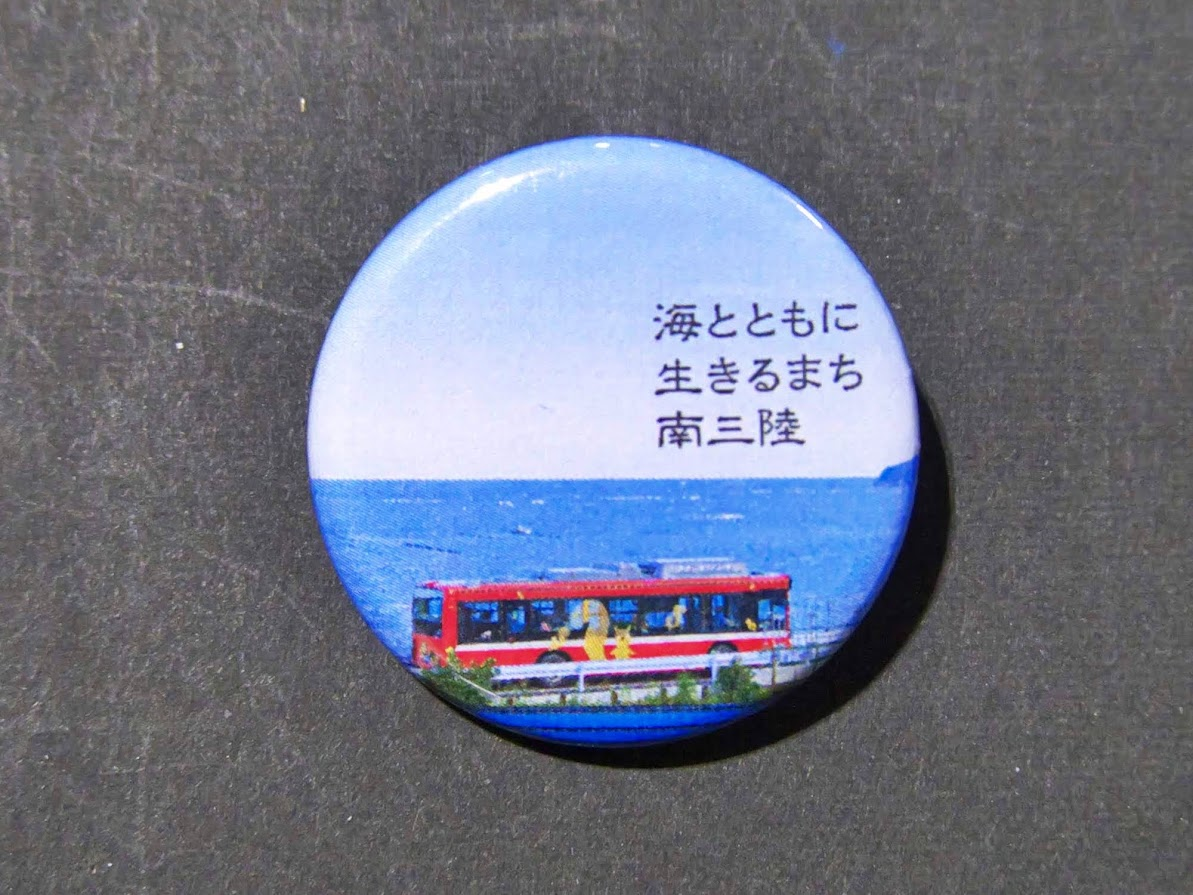 気仙沼線BRT(志津川林〜黒崎付近)