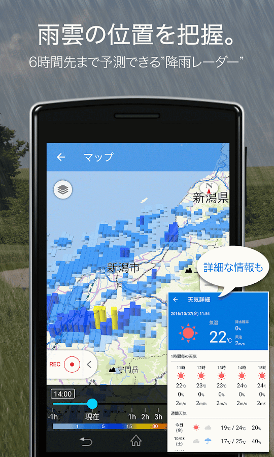 how to take a screenshot on an iphone 自転車navitime ナビタイム ナビ ルート検索 ログ android apps on play 2660