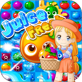 Sweet For Juice Cubes Gummy