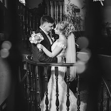 Wedding photographer Marina Demina (MarinaDemina). Photo of 02.11.2016