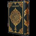 Al Quran Complete 30 Juz icon