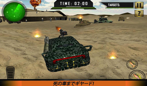 無料动作Appの陸軍軍事車の運転|HotApp4Game