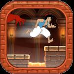 Mysterious Castle Aladin Adventure Icon