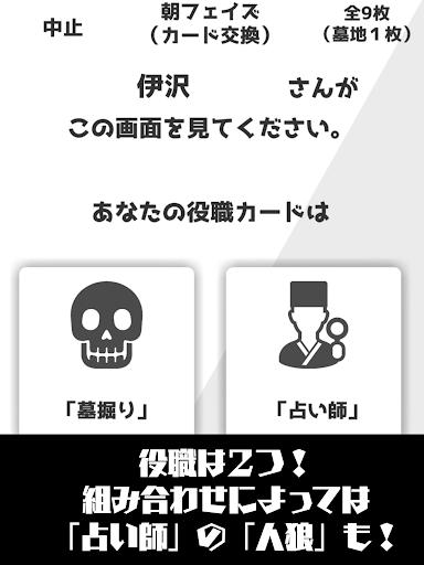 u30cfu30fcu30d5u4ebau72fcu300cu77edu6642u9593uff06u5c11u4ebau6570u3067u904au3076u4ebau72fcu30b2u30fcu30e0u300d screenshots 6