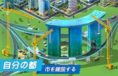 メガポリス (Megapolis). 街づくりゲーム 無料のおすすめ画像5