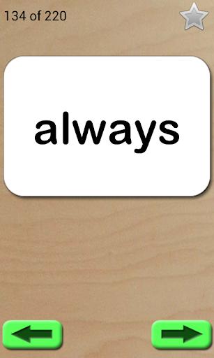 Sight Words screenshot 1
