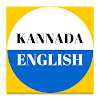 Kannada to English Speaking