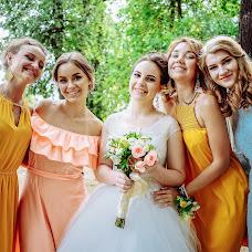 Wedding photographer Elvira Abdullina (elviraphoto). Photo of 19.04.2017