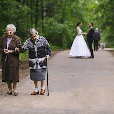 Wedding photographer Polina Gurkova (GurkovaPo). Photo of 29.10.2015