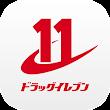ドラッグイレブンアプリxTポイント icon