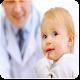 Pediatrics (app)