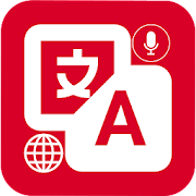 Translator - All Language Translator with Voice