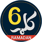 6 Kalma of Islam 2017 icon