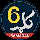 6 Kalma of Islam 2019 Download on Windows
