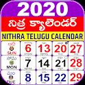 Telugu Calendar 2020 Telugu Panchangam 2020 icon