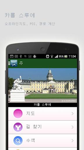 카를 스루에오프라인맵