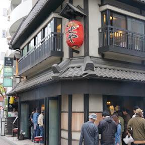 吉祥寺の聖地として崇められている老舗居酒屋「いせや」がコスパ最強で美味しすぎる件