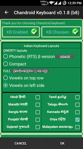 Chandroid Indian Keyboard